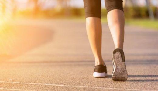 普段歩くことを心がける