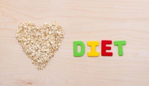 白米をオートミールへ置き換えダイエット!栄養素の違いを徹底解説